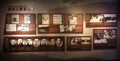 延边博物馆