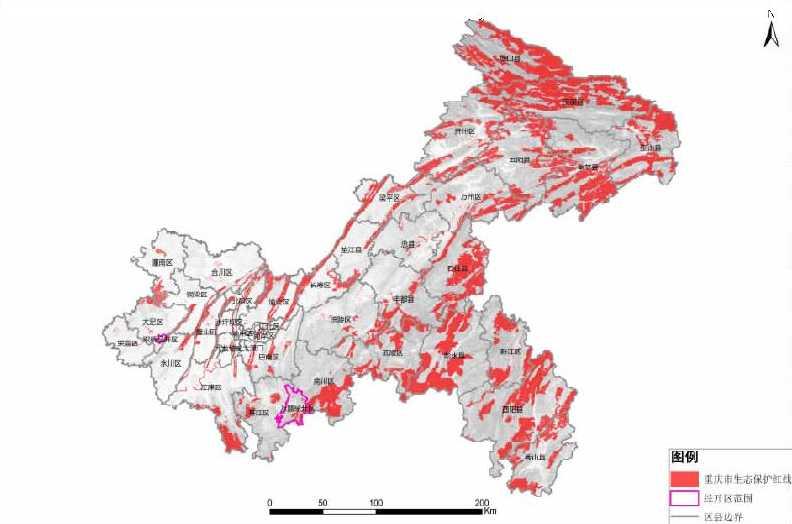 重庆市生态保护红线