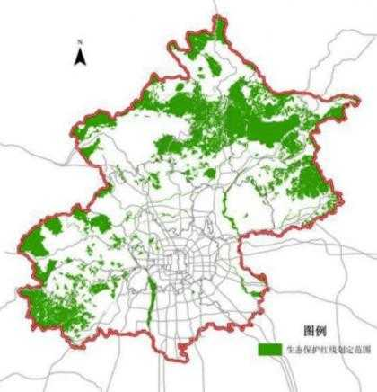 北京市生态保护红线