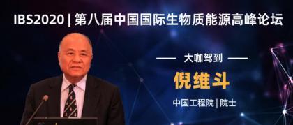 倪维斗正式图1.jpg