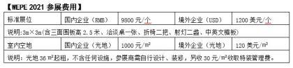2021-03-03_154937.jpg